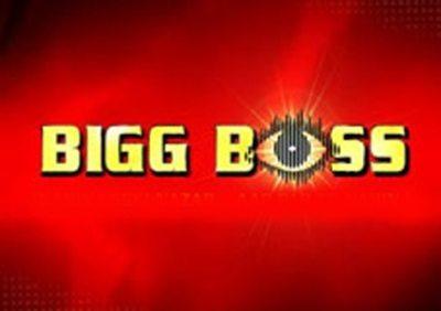 Big-Boss-5