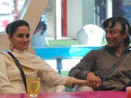 Bhindi Baazaar Inc. movie review – Story, trailer and star cast revealed