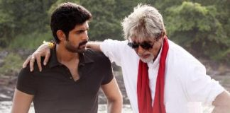 Department movie gets A certificate from Censor Board
