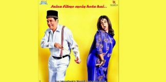 Farah Khan and Boman Irani to star in Shirin Farhad Ki Toh Nikal Padi