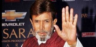 Rajesh Khanna's health stable, likely to be discharged