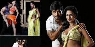 Veena Malik's first look in The Dirty Picture Kannada version revealed