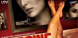 Heroine official poster unveiled