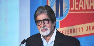 Amitabh Bachchan moved after watching Barfi