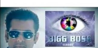 Salman Khan's looks for Bigg Boss 6 unveiled