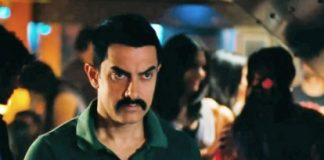 Talaash movie first offered to Shahrukh Khan?