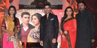 Rani Mukherjee to team up with Sanjay Leela Bhansali