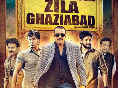 zilla-ghaziaba-review