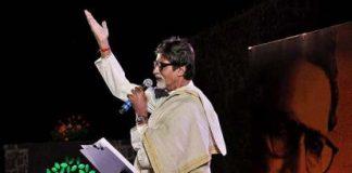 Dushyant Kumar letter appreciating Amitabh Bachchan displayed
