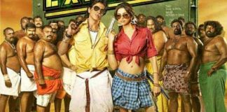 'Chennai Express' trailer with Shahrukh and Deepika revealed