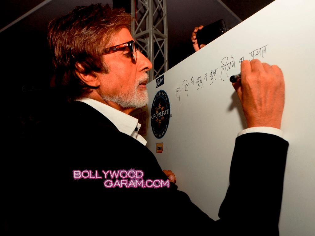 KBC 2013 Amitabh Bachchan-1