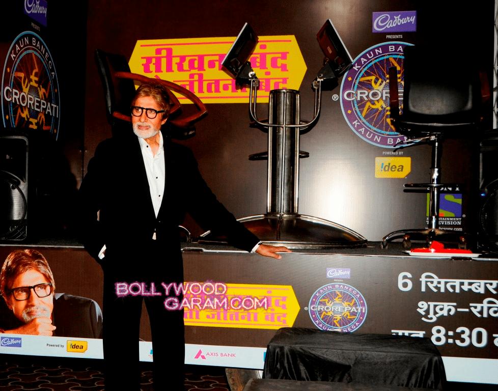 KBC 2013 Amitabh Bachchan