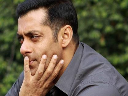 Salman