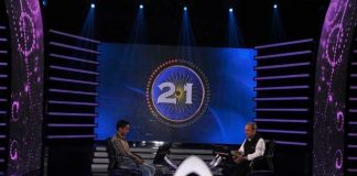 Siddhartha Basu tours Kaun Banega Crorepati season 7 set