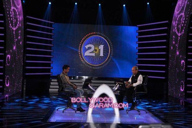 Ssiddharth Basu KBC 7 set-2