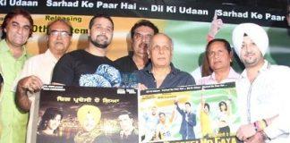 Mahesh Bhatt attends song launch of Dil Pardesi Ho Gaya