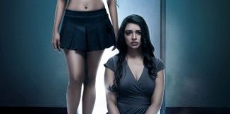 Raqt Ek Rishta movie review