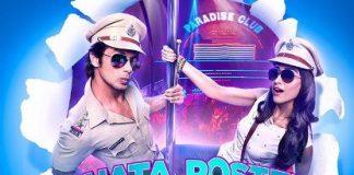 Phata Poster Nikhla Hero movie review