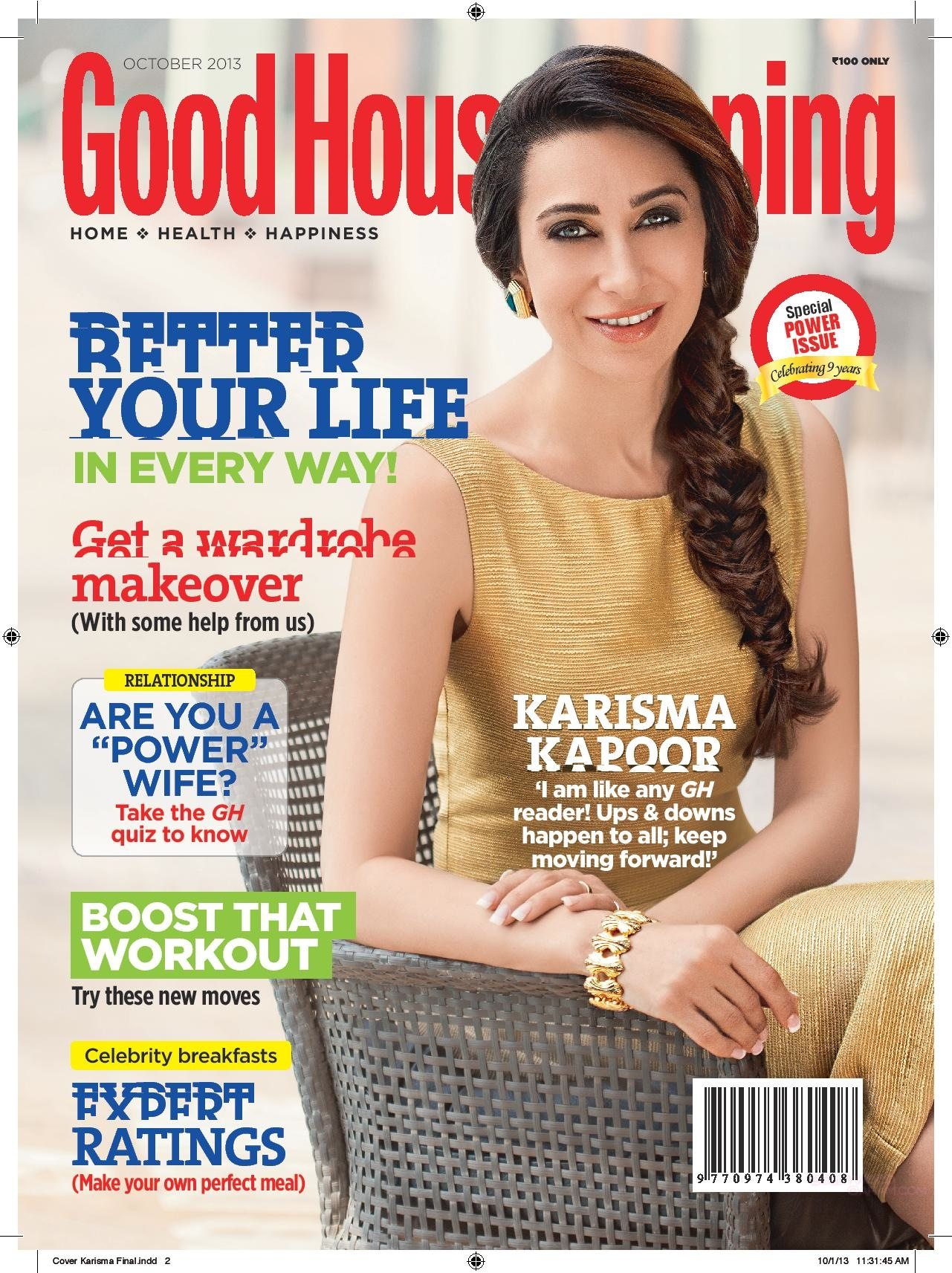 Karishma Kapoor Good Housekeeping-3