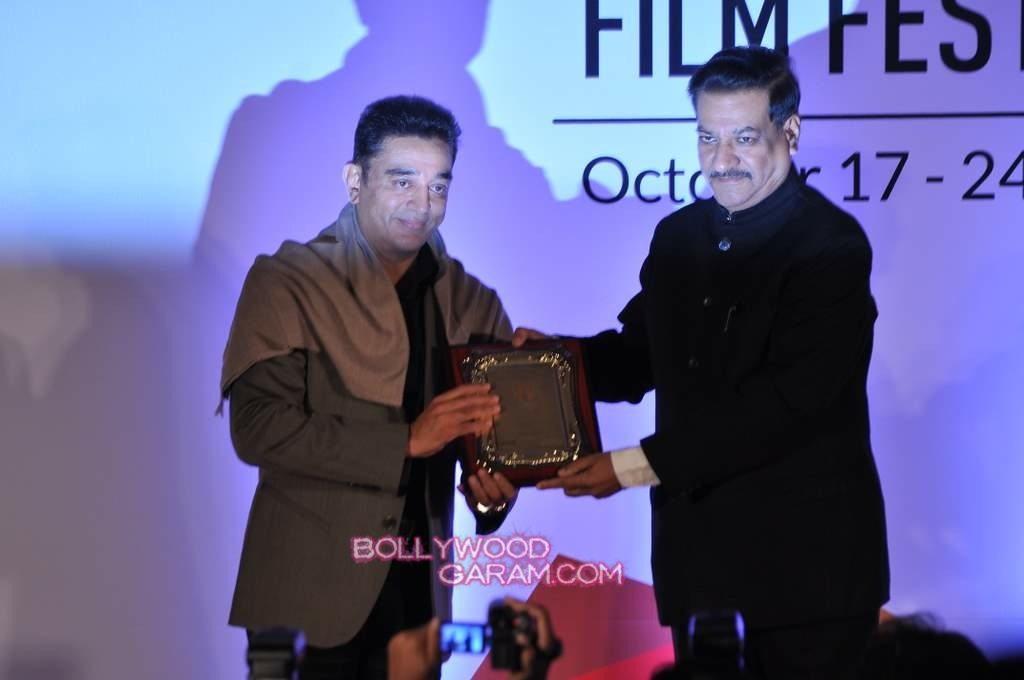Mami Film festival 2013-3