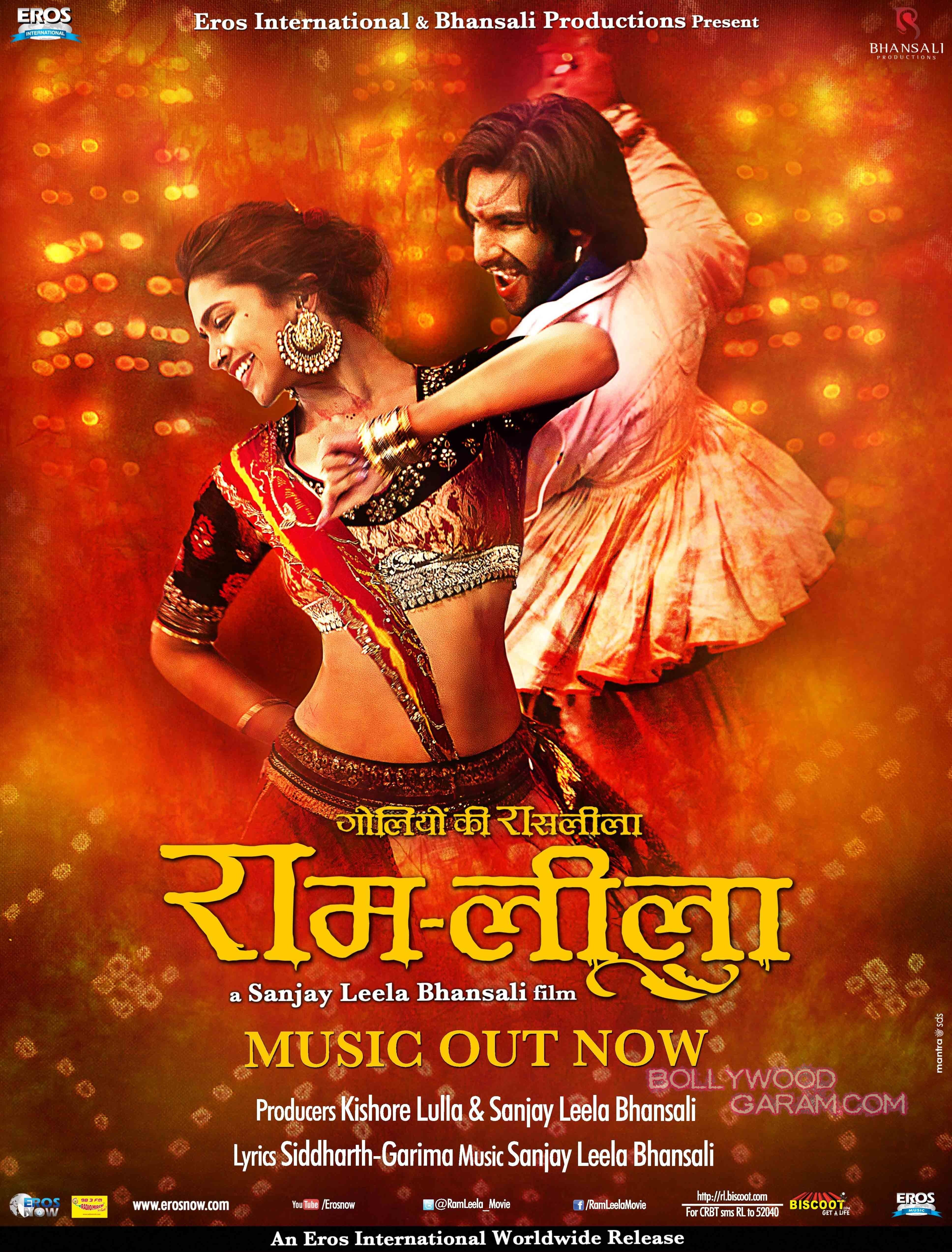 Ram Leela new poster and movie still revealed