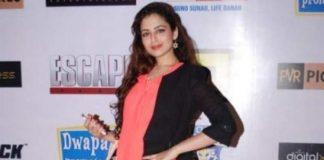 Tanisha Singh, Shibani Kashyap, Deepak Tijori attend Escape Plan premiere