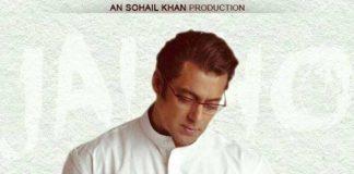 Salman Khan's Jai Ho first poster leaked
