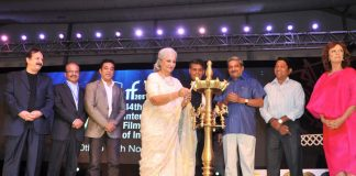 IFFI Goa 2013 opening ceremony attended by Bollywood celebrities