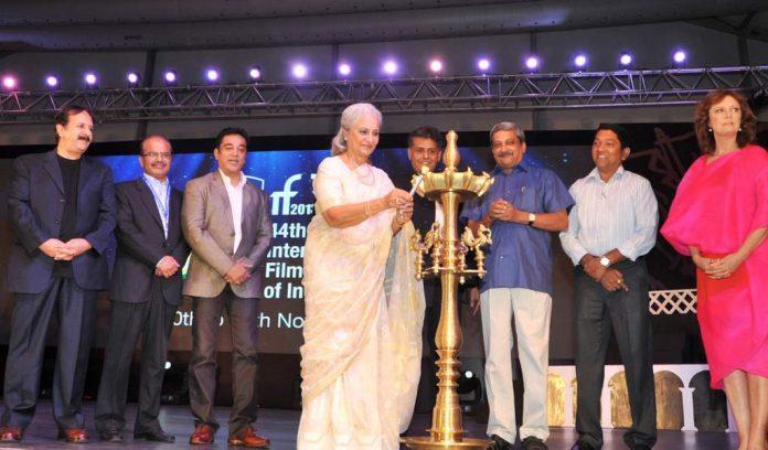 IFFI Goa (1)
