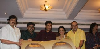 Tanuja spotted at Marathi movie Pitruroon music launch