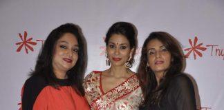 Tara Sharma, Parizaad Kolah, Queenie Singh attend Trupsel line launch