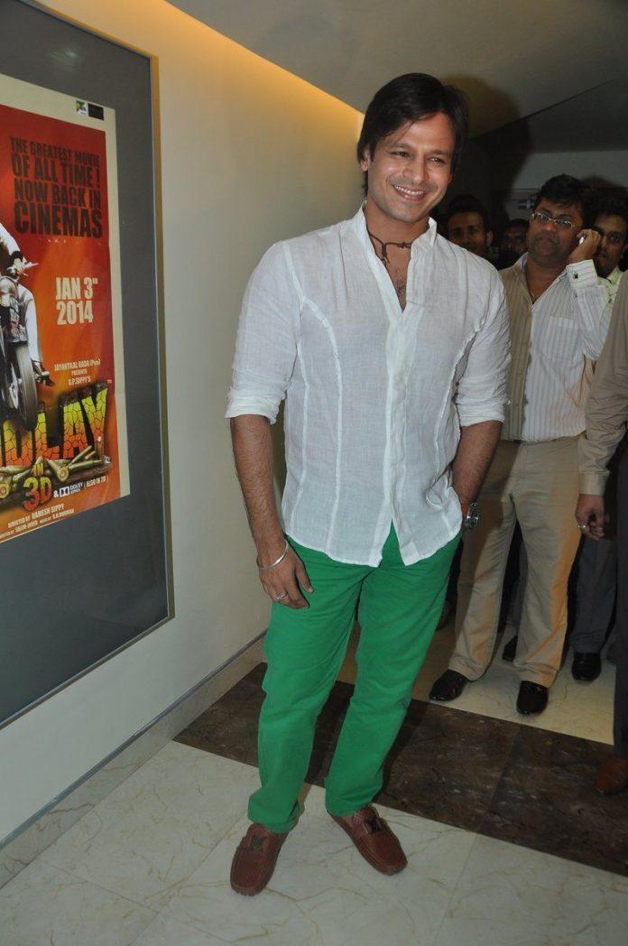 Vivek (1)