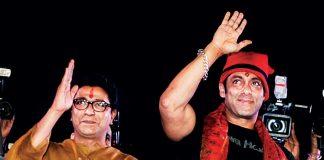Salman Khan and Raj Thackeray attend 2013 Koli Mahotsav inauguration