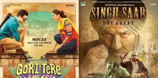 Singh Saab The Great scores better than Gori Tere Pyaar Mein