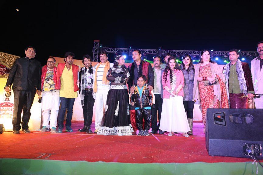 Bhojpuri awards 2013 (2)