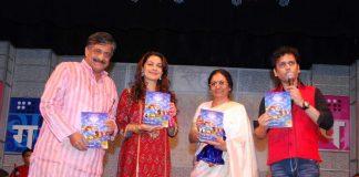 Juhi Chawla attends Sarlaben Sheth's birth centenary celebrations