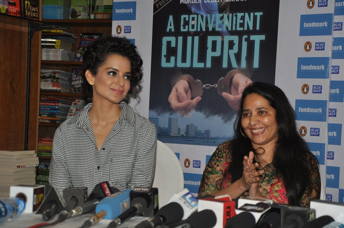Kangana at book launch (3)