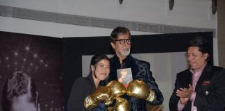 Amitabh Bachchan attends Mary Kom's autobiography launch
