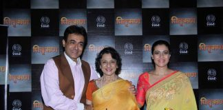 Kajol and Tanuja attend Pitruroon premiere