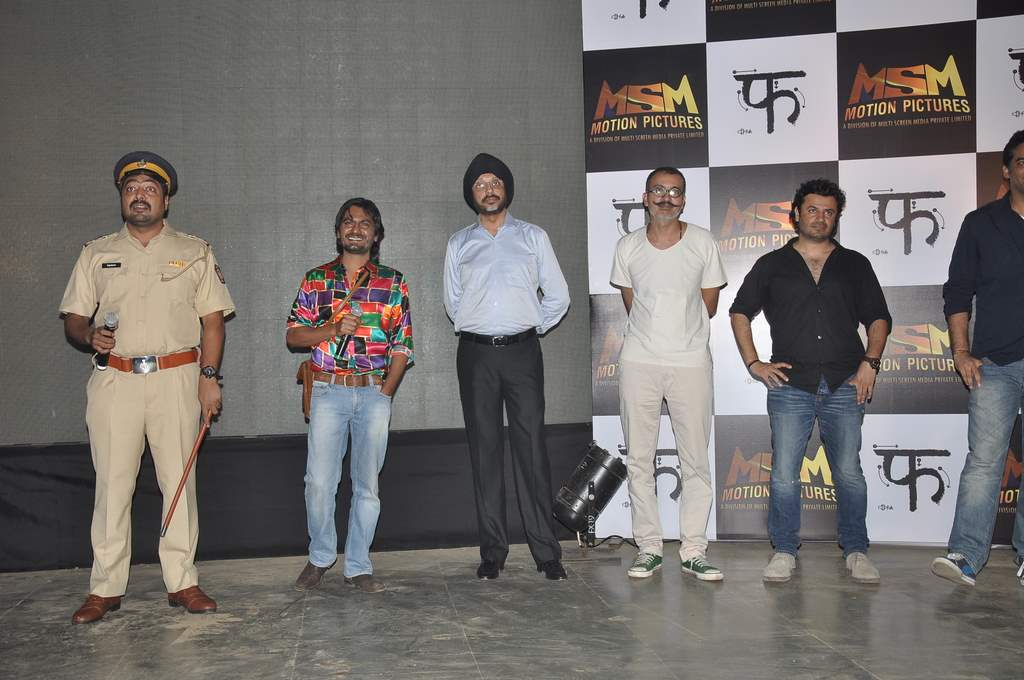 Dhoom ketu launch evnt (5)