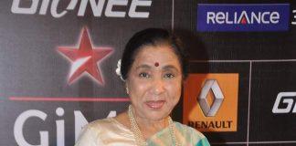 Sonakshi Sinha, Aditi Rao Hydari, Sunny Leone snapped at GIMA Awards 2014 – Photos