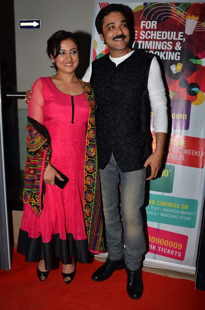 Jaatishwar movie premiere (4)