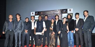 Kamasutra 3D trailer video launched without Sherlyn Chopra
