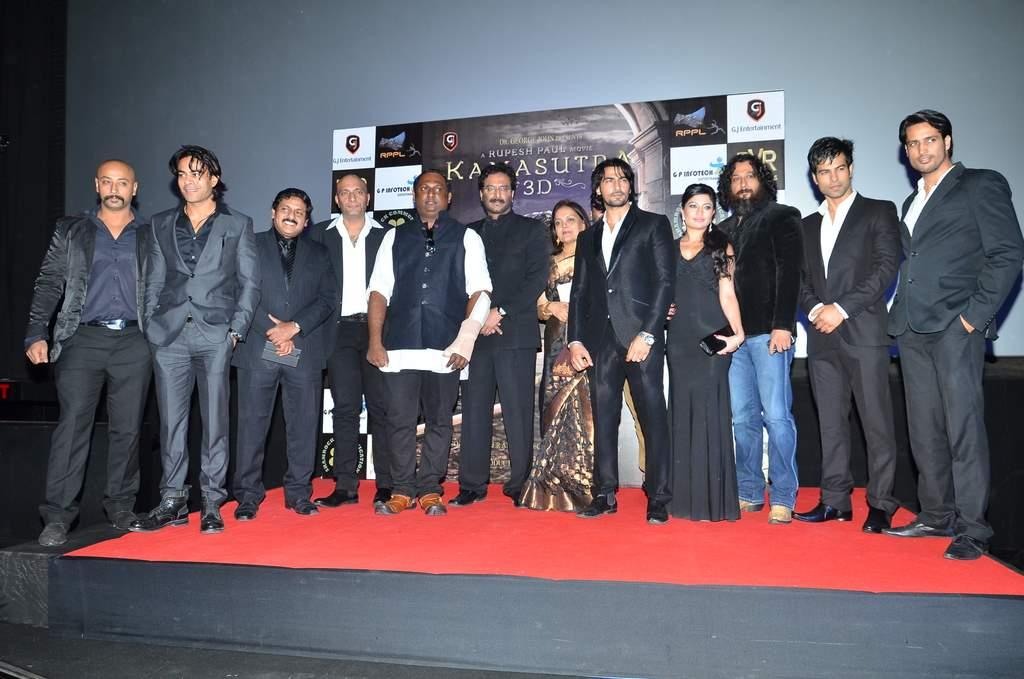 Kamasutra 3D trailer launch (2)