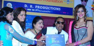 Ravindra Jain debuts new album Atma Ajar