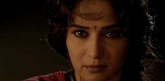 Gulaab Gang trailer video surpasses 1.5 million hits on YouTube