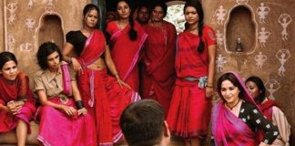 Gulab Gang first trailer video unveiled