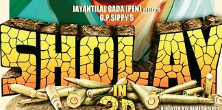 Sholay 3D movie review