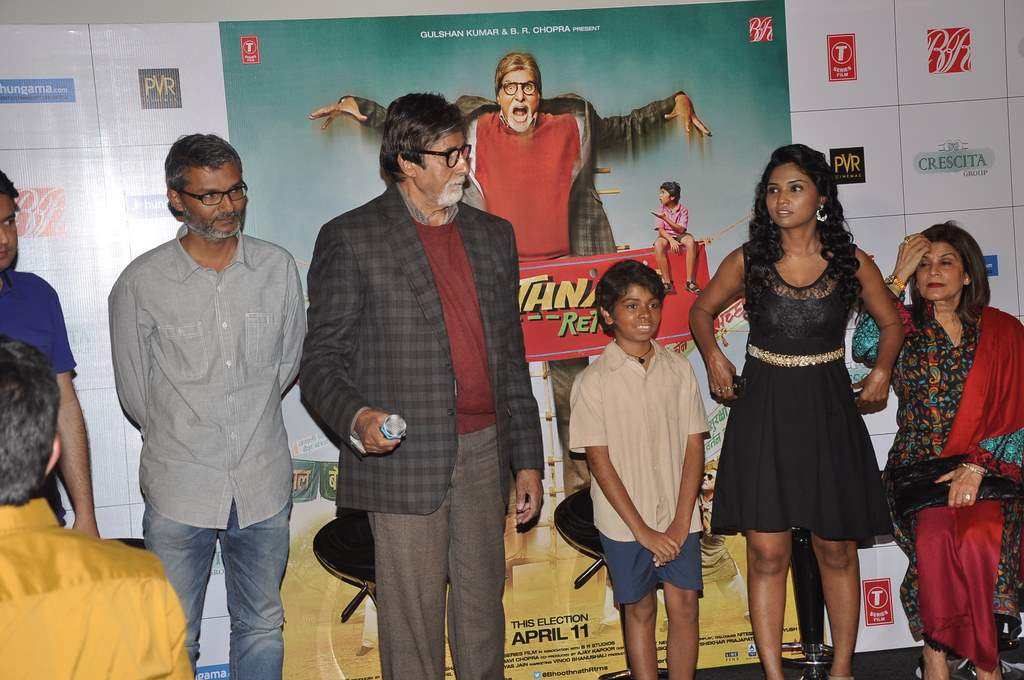 Amitabh bachchan bhoothnath trailer launch (1)