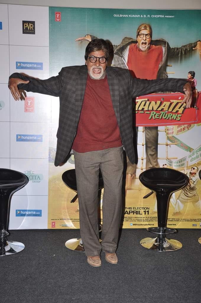 Amitabh bachchan bhoothnath trailer launch (3)